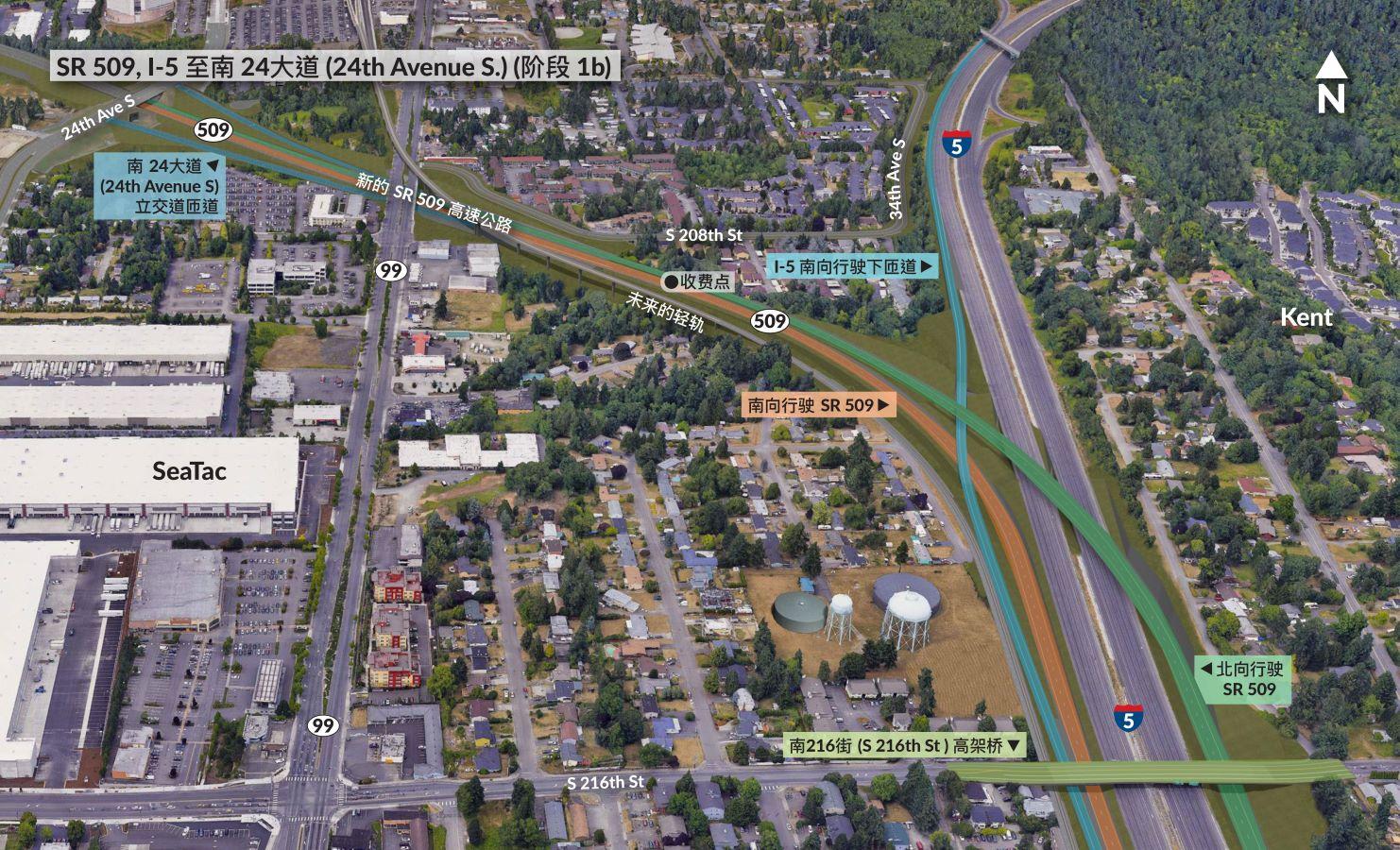 SR 509高速公路和匝道将与配送中心和仓库建立新连接